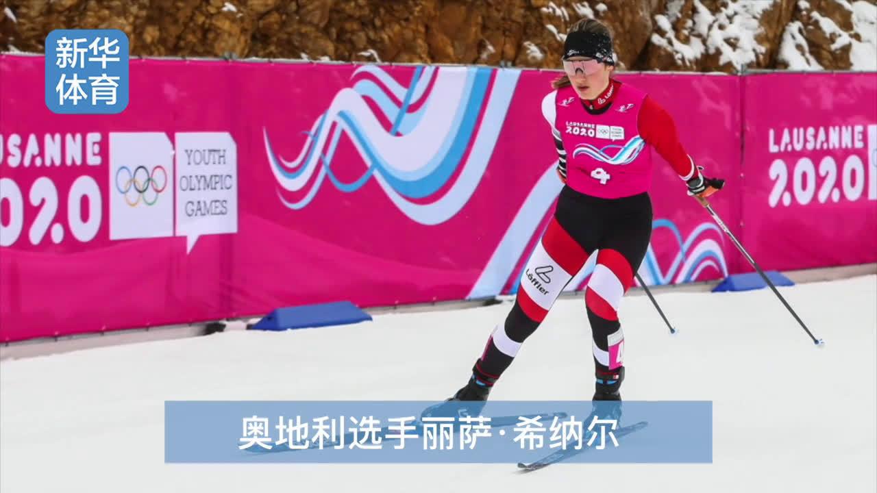 历史性时刻!决出奥运序列首枚北欧两项女子金牌