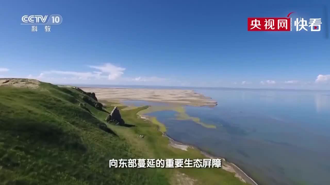 集天地之灵气,这里是中国最美的湖