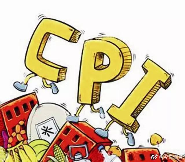 """烟台1月份CPI破""""5"""",翘尾因素和食品价格是主要推力"""