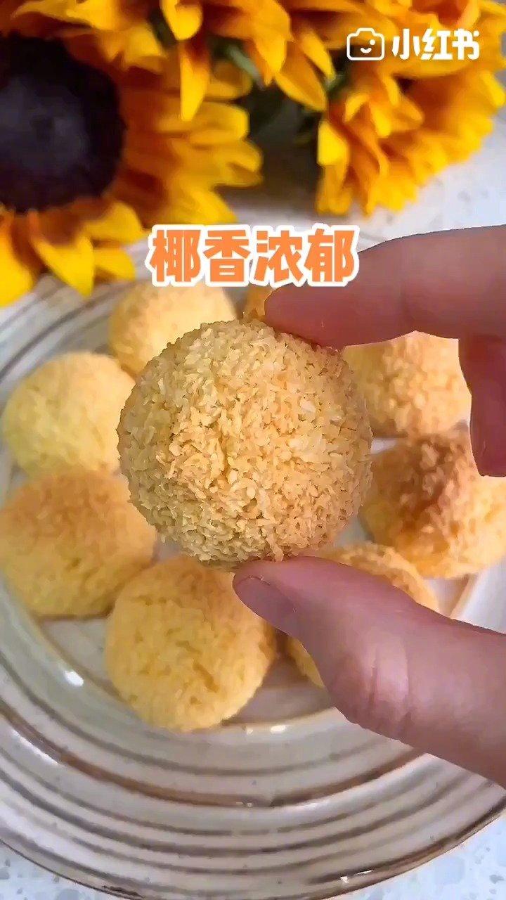 闭着眼做也能成功‼️香浓爆好吃的黄金椰子球!