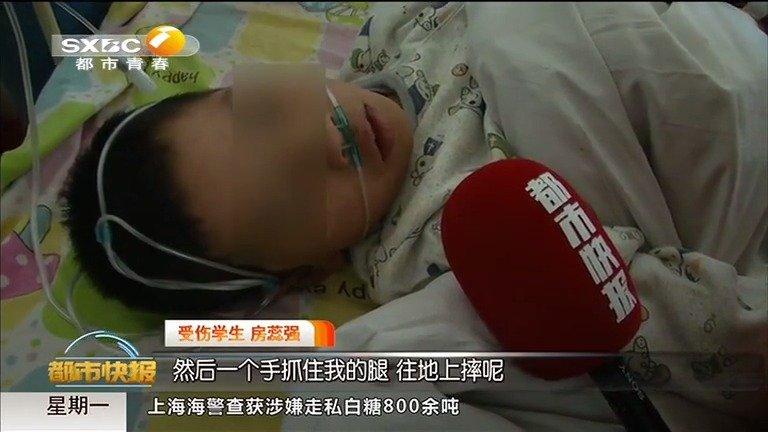 十岁男孩托管班被老师殴打 致颅内损伤