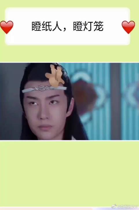 """@X玖少年团肖战DAYTOY @UNIQ-王一博来波蓝忘机瞪眼戏此""""瞪眼""""非"""