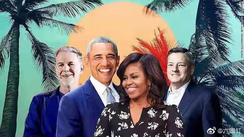 奥巴马的商业路径:从卖自传到拍电影,离任总统凭才智还是光环