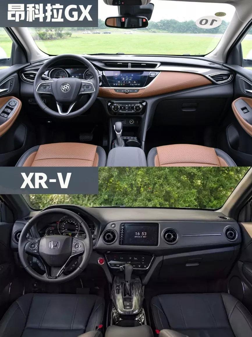 打破级别限制,昂科拉GX比XR-V更有吸引力