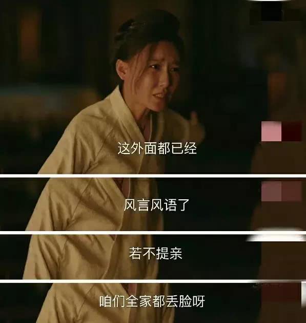 """""""白莲团""""团魂林小娘下线,极度舒适的《知否》要逆袭成爆款了?"""