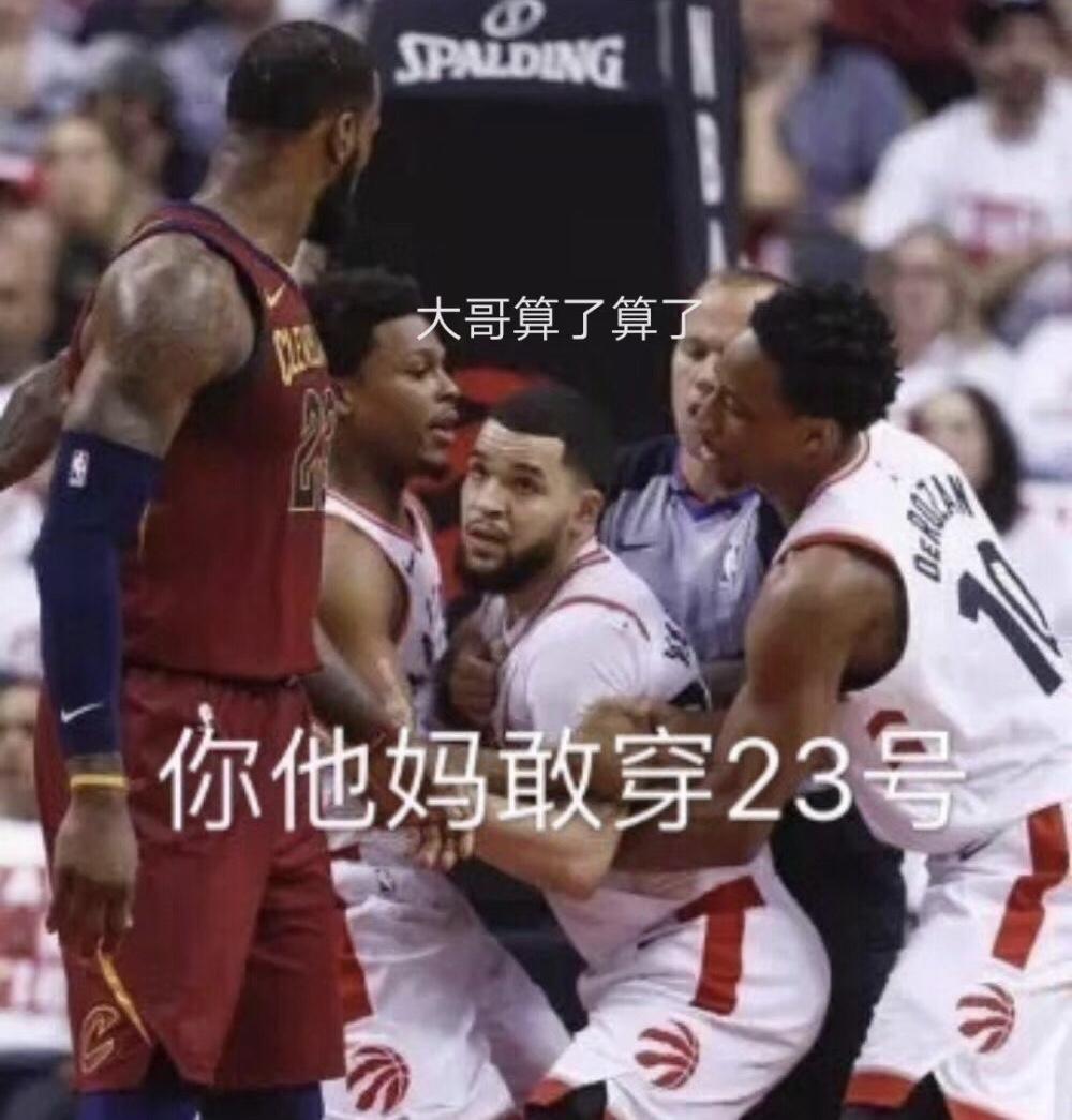 范喬丹,生個兒子身價漲了幾千萬,這是NBA首個把嘲諷外號變褒義的球員吧!-Haters-黑特籃球NBA新聞影音圖片分享社區