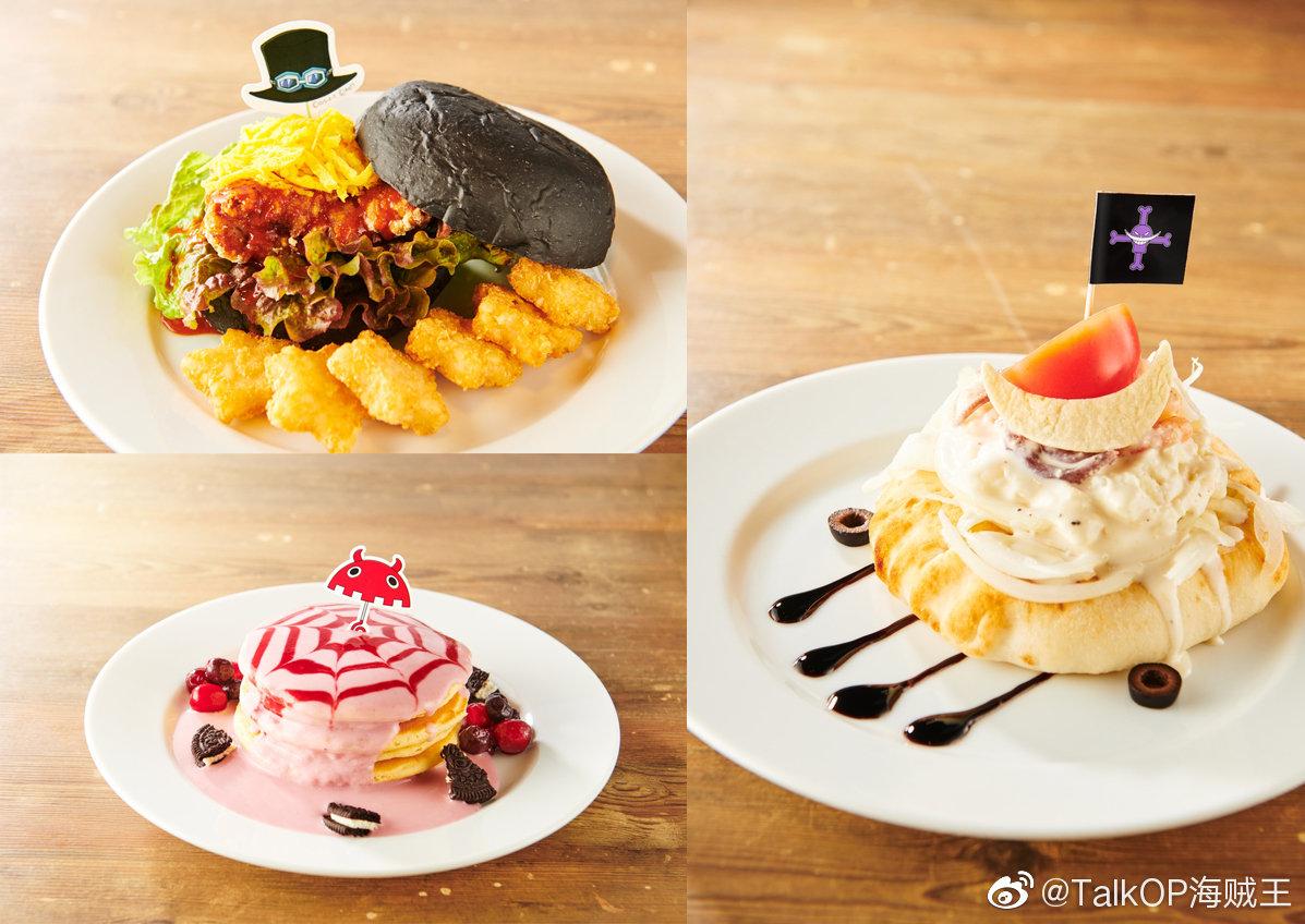 东京OP塔公布最新萨波、佩罗娜、白胡子主题餐品~~最后几张是东京OP塔