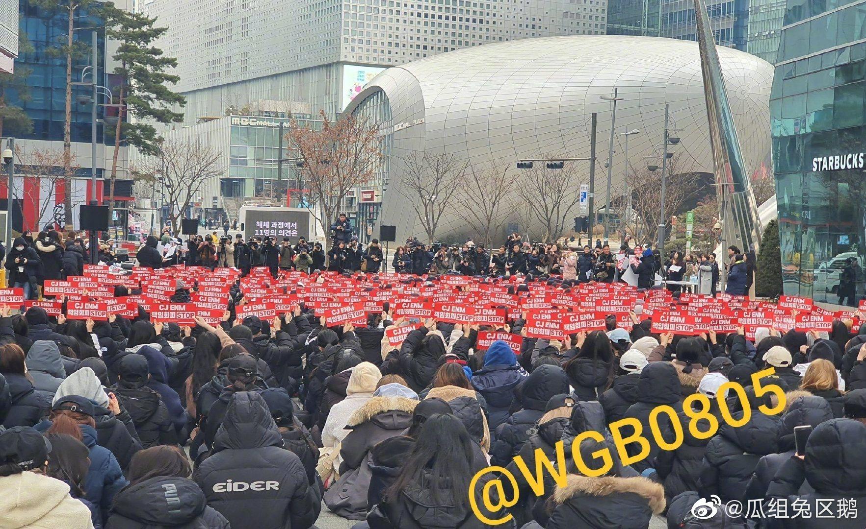 X1粉丝在CJ ENM门口举行谴责示威活动