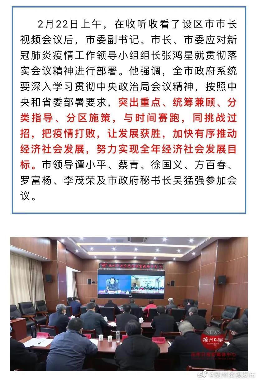 来源:抚州日报、抚州市人民政府门户网站