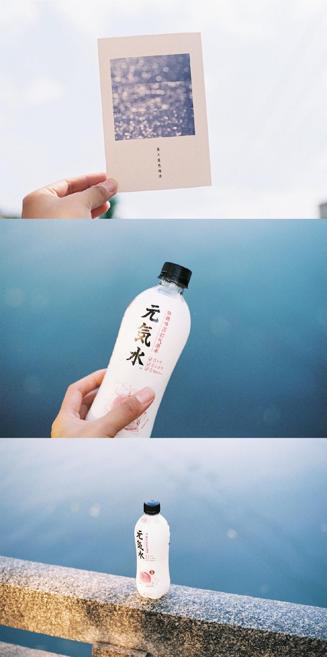"""""""28度的夏天""""By@一方桔梗 优秀摄影作品推荐。"""