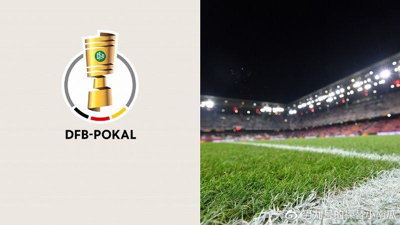2019年德国杯8月12日卡尔斯鲁厄vs汉诺威(附斯图加特)