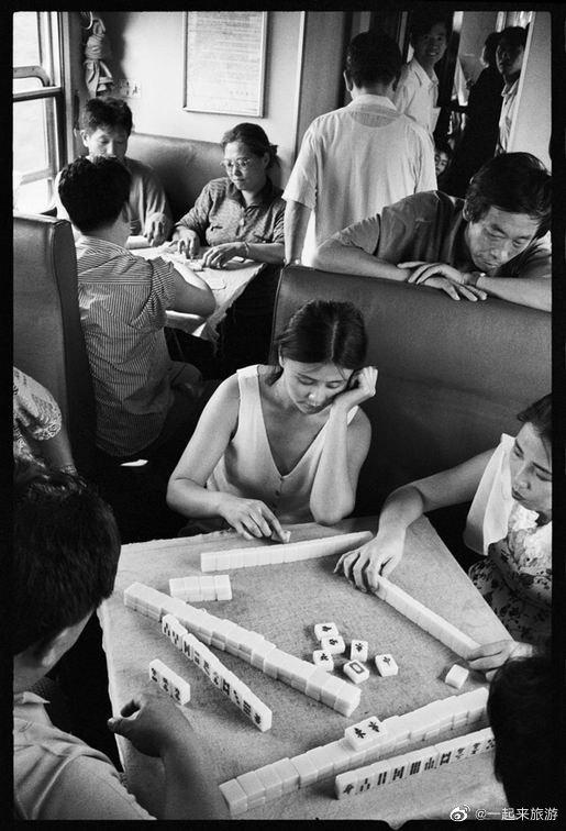 老照片:火车上的中国人 📷:王福春