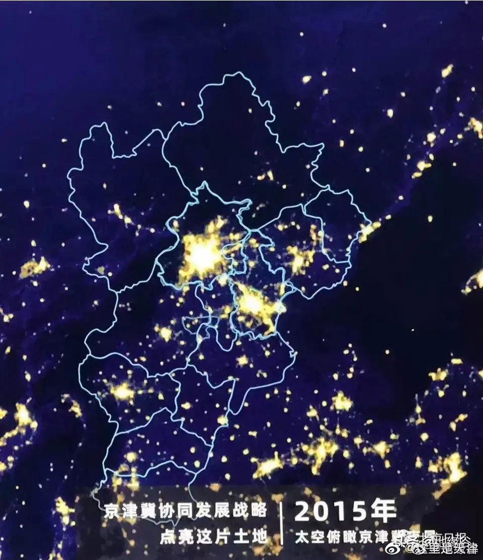 京津冀一体化4年,变化明显  by地缘谷