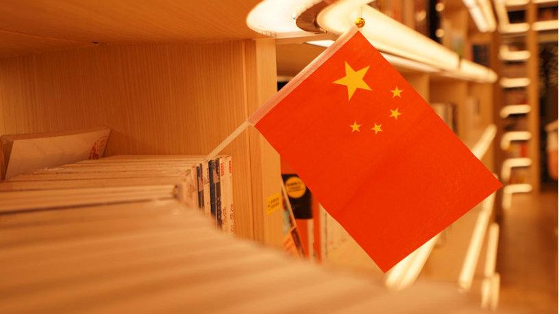 美国还将继续印钞?3国成功运回黄金,中国央行加快研究数字货币