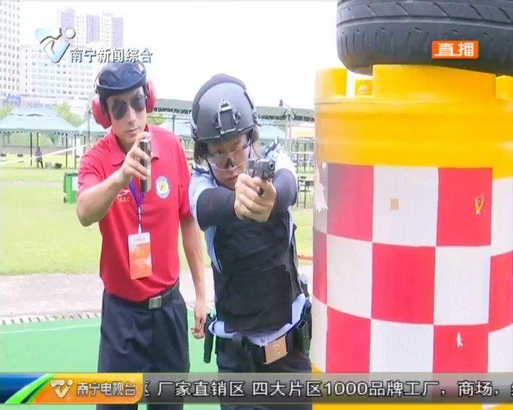 南宁市警察实战射击比赛收官 女枪神巾帼不让须眉