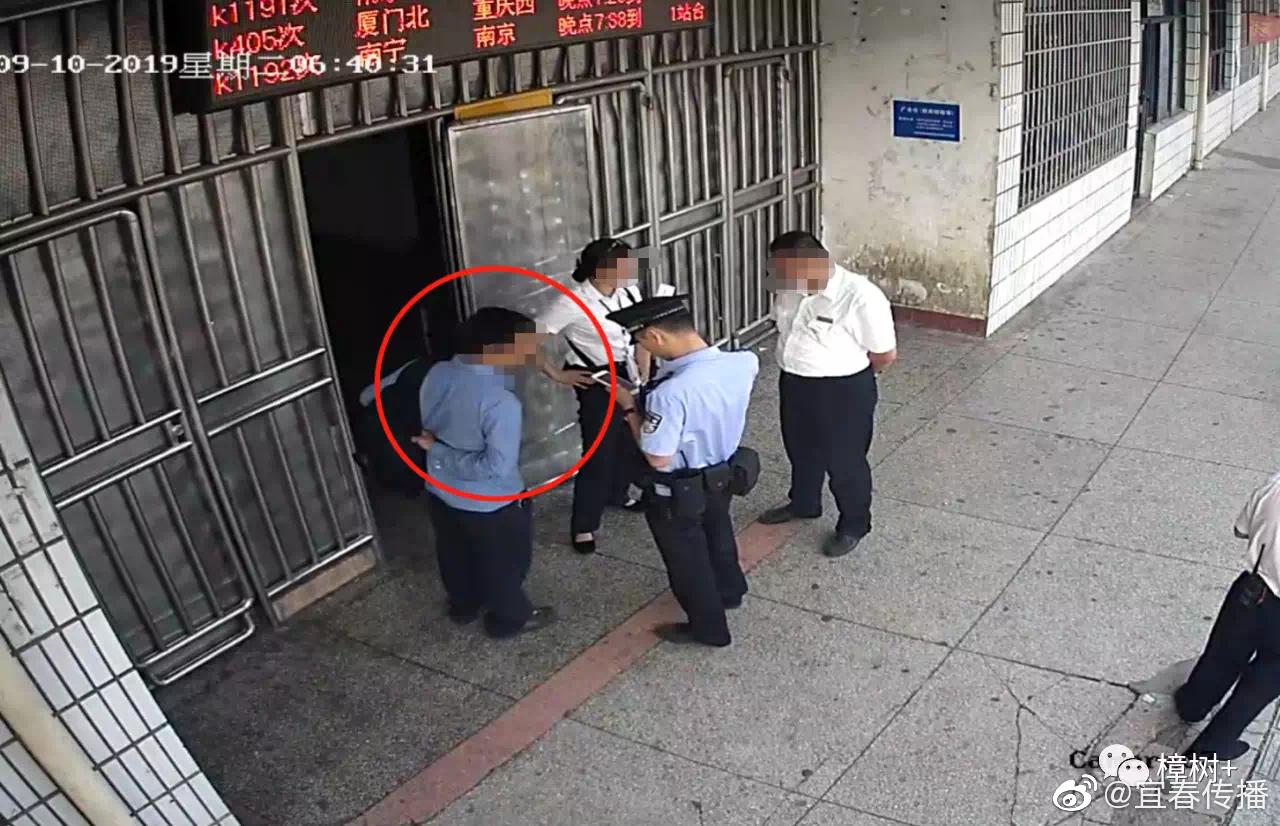 宜春一男子恶意逃票  被拘留5日