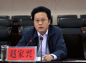 贵州省开发投资有限公司原党委书记、董事长赵家兴与组织讲条件
