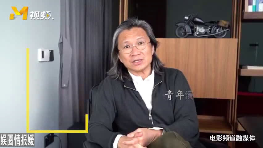 """陈可辛导演:""""在重庆拍摄现场,我完全被他的表演震住了"""