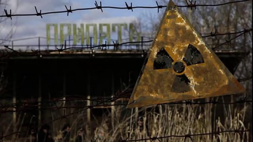 切尔诺贝利核电站事故