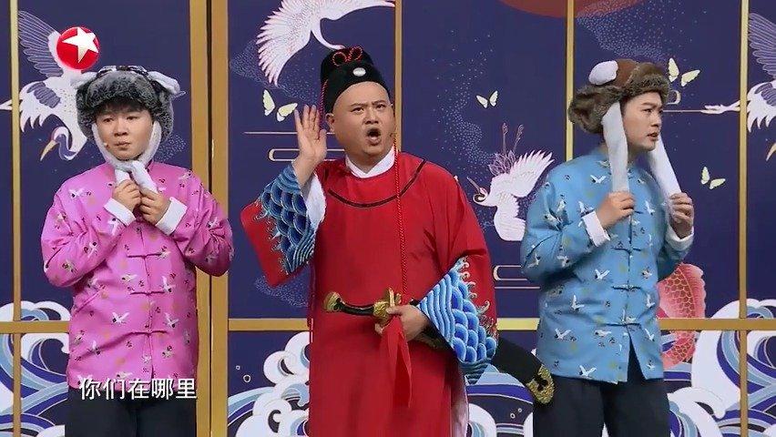 东方卫视 卢鑫玉浩、张聿霍星辰、孙建弘、刘亮群口相声《五鼠贺新春