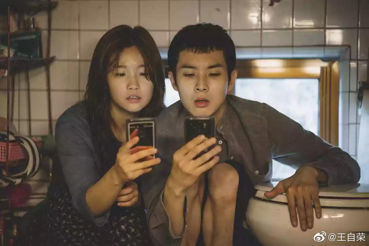 19—59看《寄生虫》。2019年韩国获戛纳电影节金棕榈大奖的影片