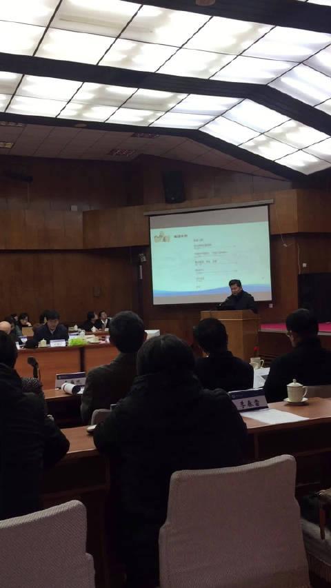 中国海洋大学校史编委会第三次会议 全校大腕儿缺一不可