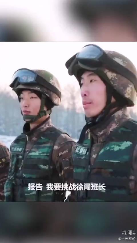 """瑟瑟发抖!特战队员零下20℃赤膊进行""""冰桶挑战""""。"""