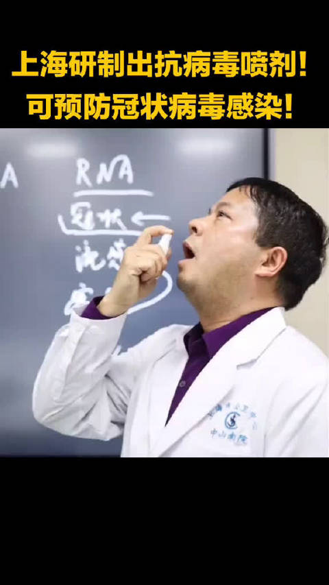 复旦大学附属上海市公共卫生临床中心获悉