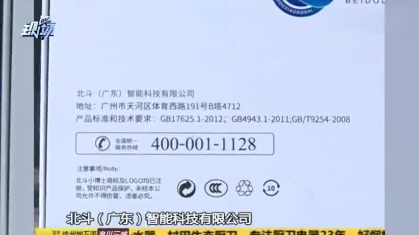 广州:拿着免费当幌子,捆绑销售街坊被套