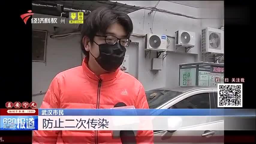 防止二次污染,武汉街头设废弃口罩专用容器,废口罩一定要处理!