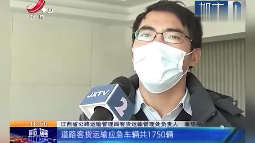 江西省运管局:提前做好预案 为返程客运早做准备