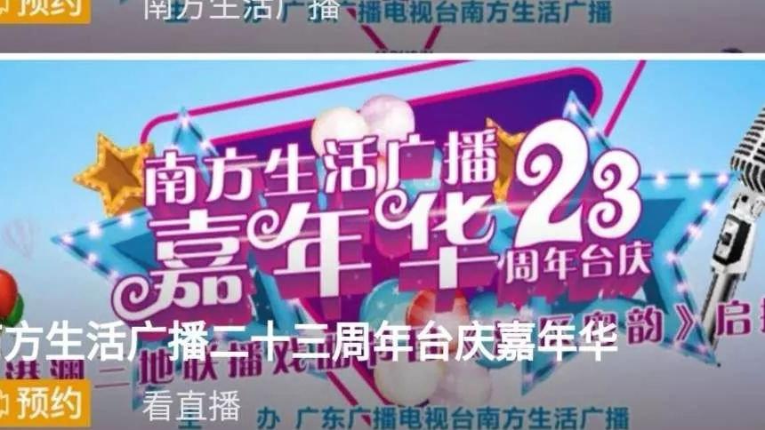 今天下午2点半  广州文化公园见!