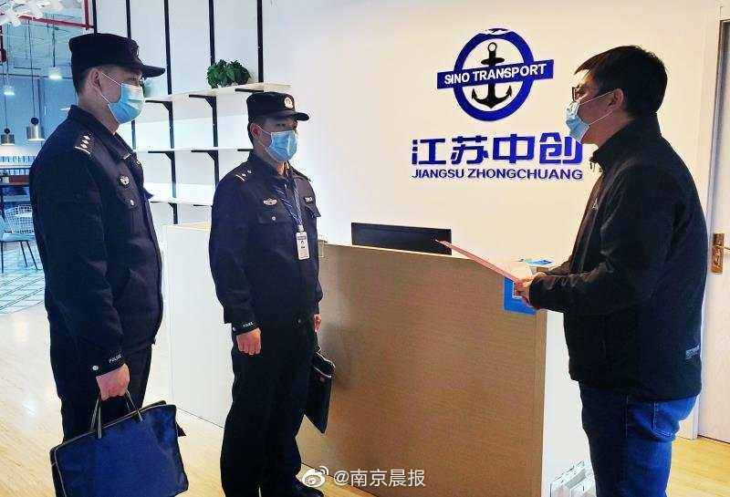 南京警方多管齐下助力辖区企业复工复产