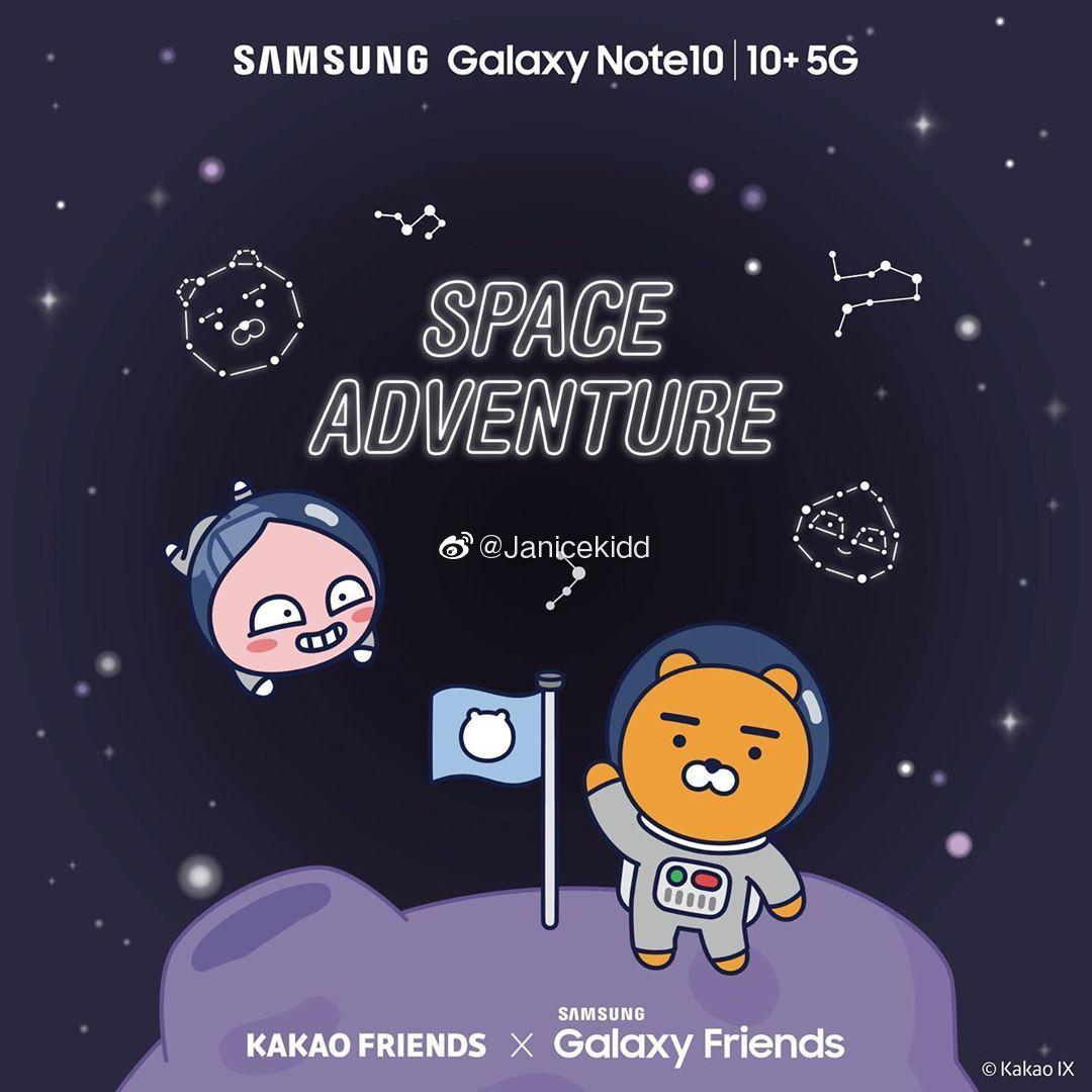 KAKAO FRIEND和三星Galaxy Firends合作推出电子配件
