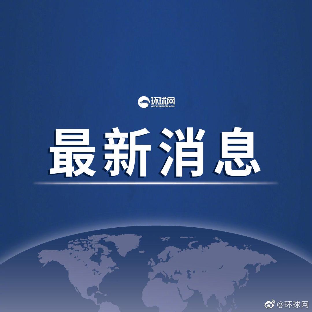 """《华尔街日报》仍拒处理""""中国是亚洲病夫""""责任人"""