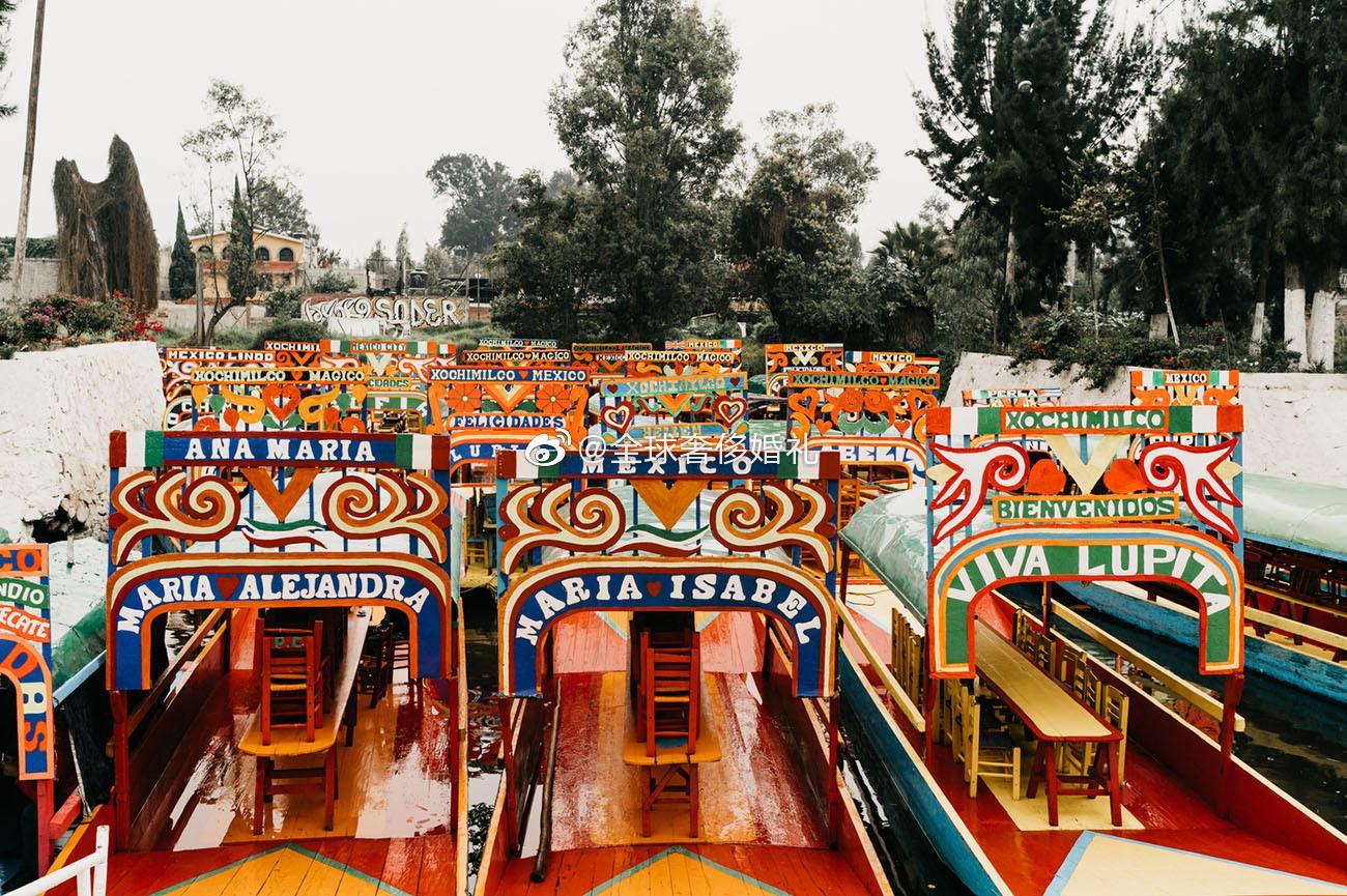 墨西哥威尼斯霍奇米尔科的多彩文化私奔婚礼