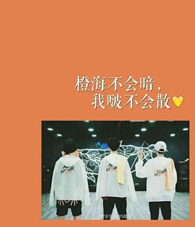 TFBOYS热衷团购,贴心王源给王俊凯和易烊千玺买了同款西装