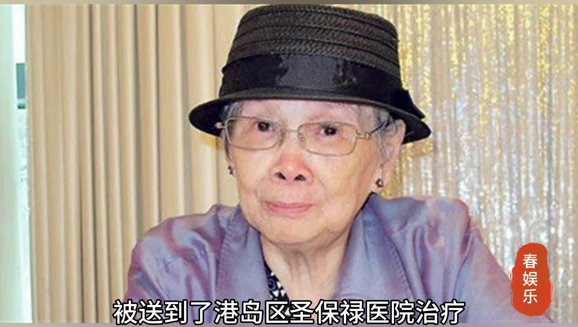 港媒曝梅艳芳97岁母亲因病入院 哥哥梅启明不在医院陪伴却在享乐
