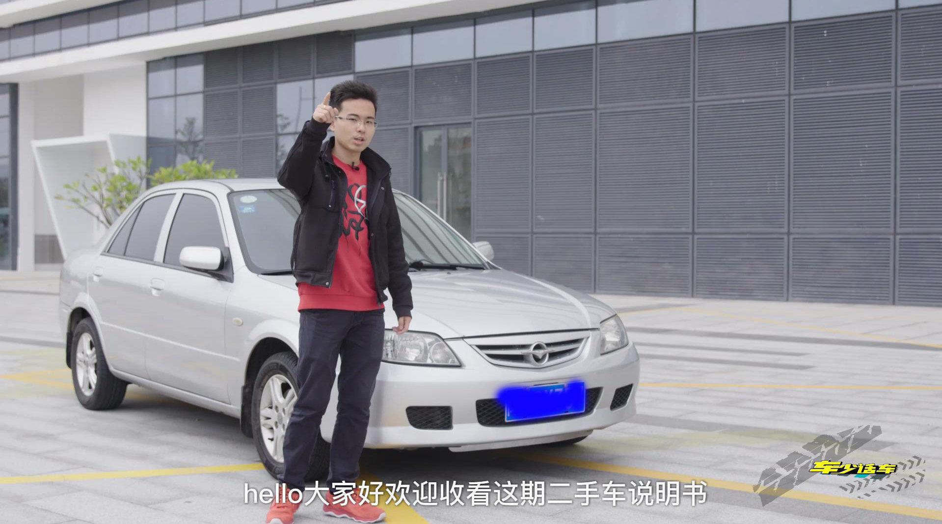 视频:《二手车说明书》:万元购入傻傻分不清楚车型