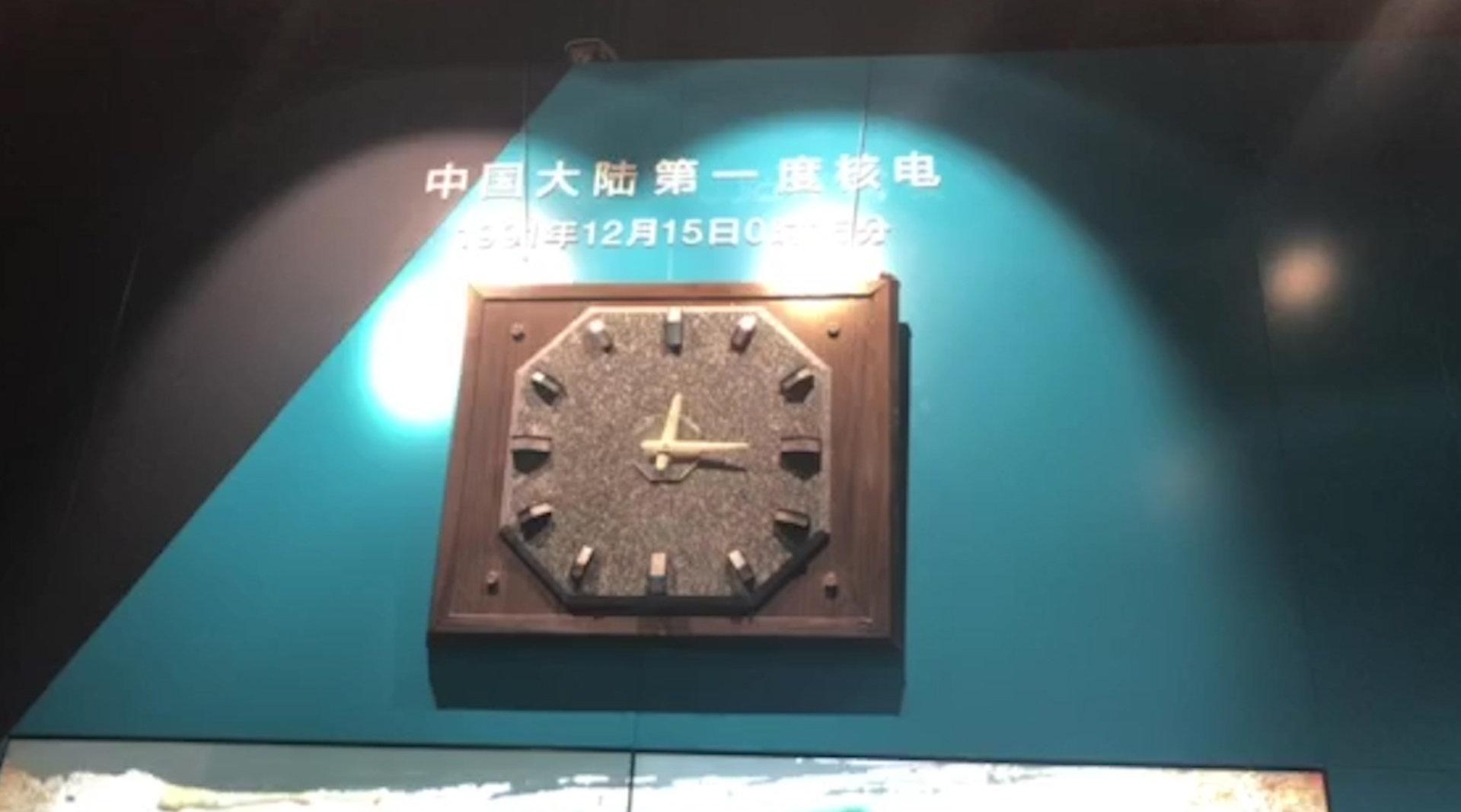"""中国核电如何起步?记者带你探访""""国之光荣""""秦山核电站"""