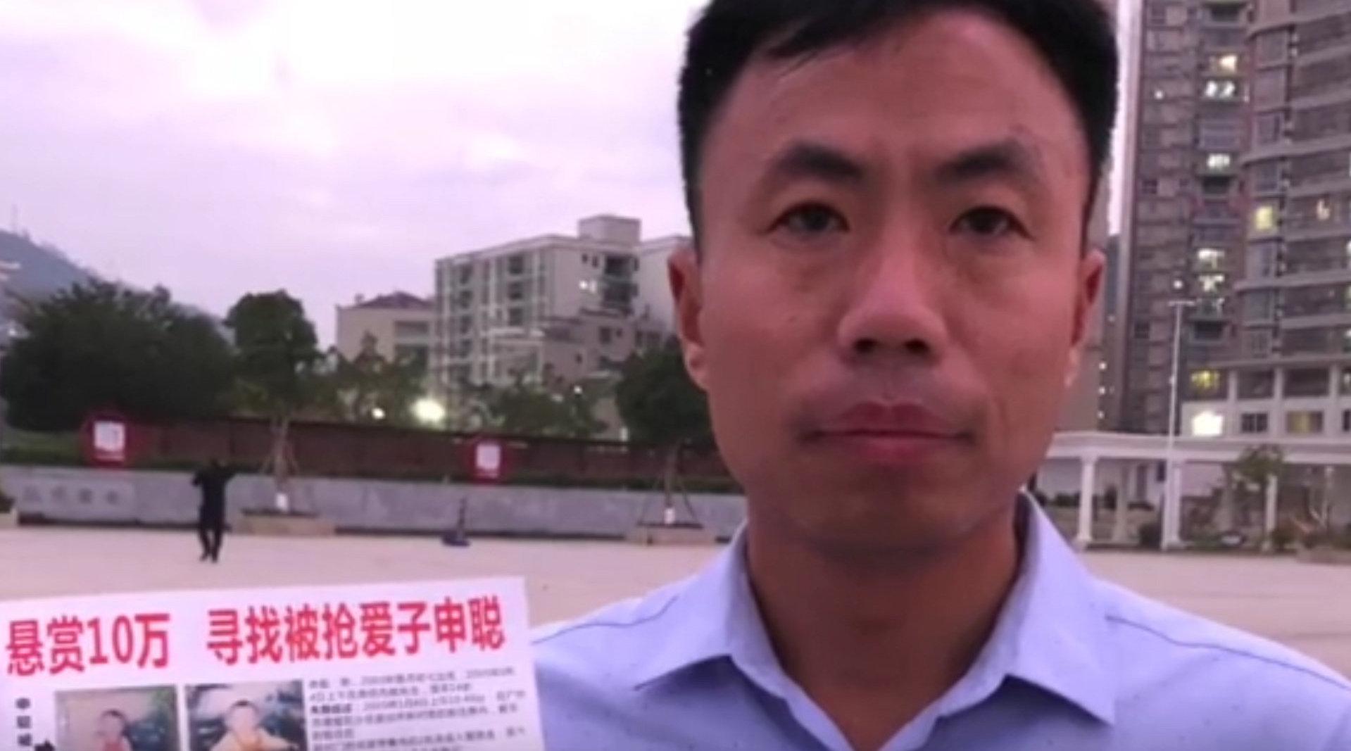 被拐儿童父亲谈人贩梅姨:为寻子倾家荡产 欠债五十多万