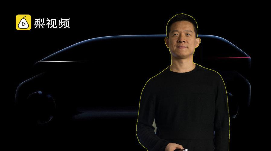 九城和ff联手共建合资公司:贾跃亭朱骏联手,新车国内