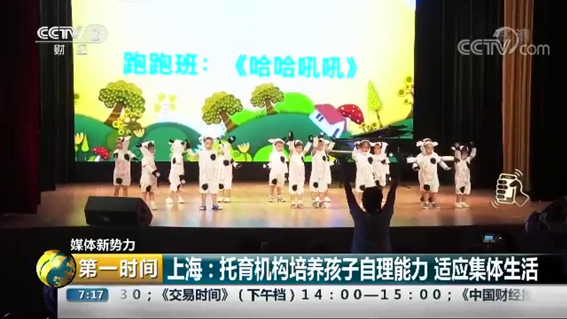 """一年开办143家,上海!一场""""生源危机""""正在上演…"""