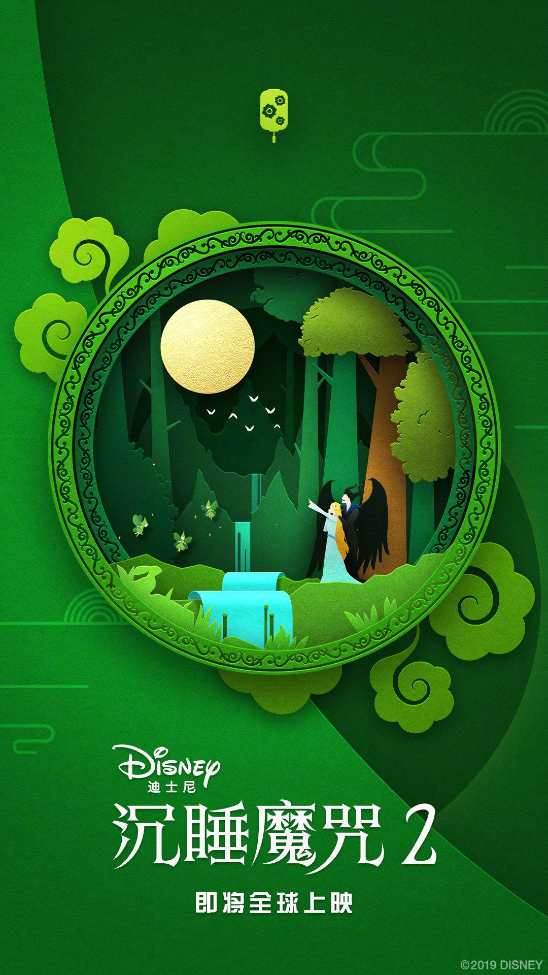 迪士尼发布五款新片中秋节特别海报