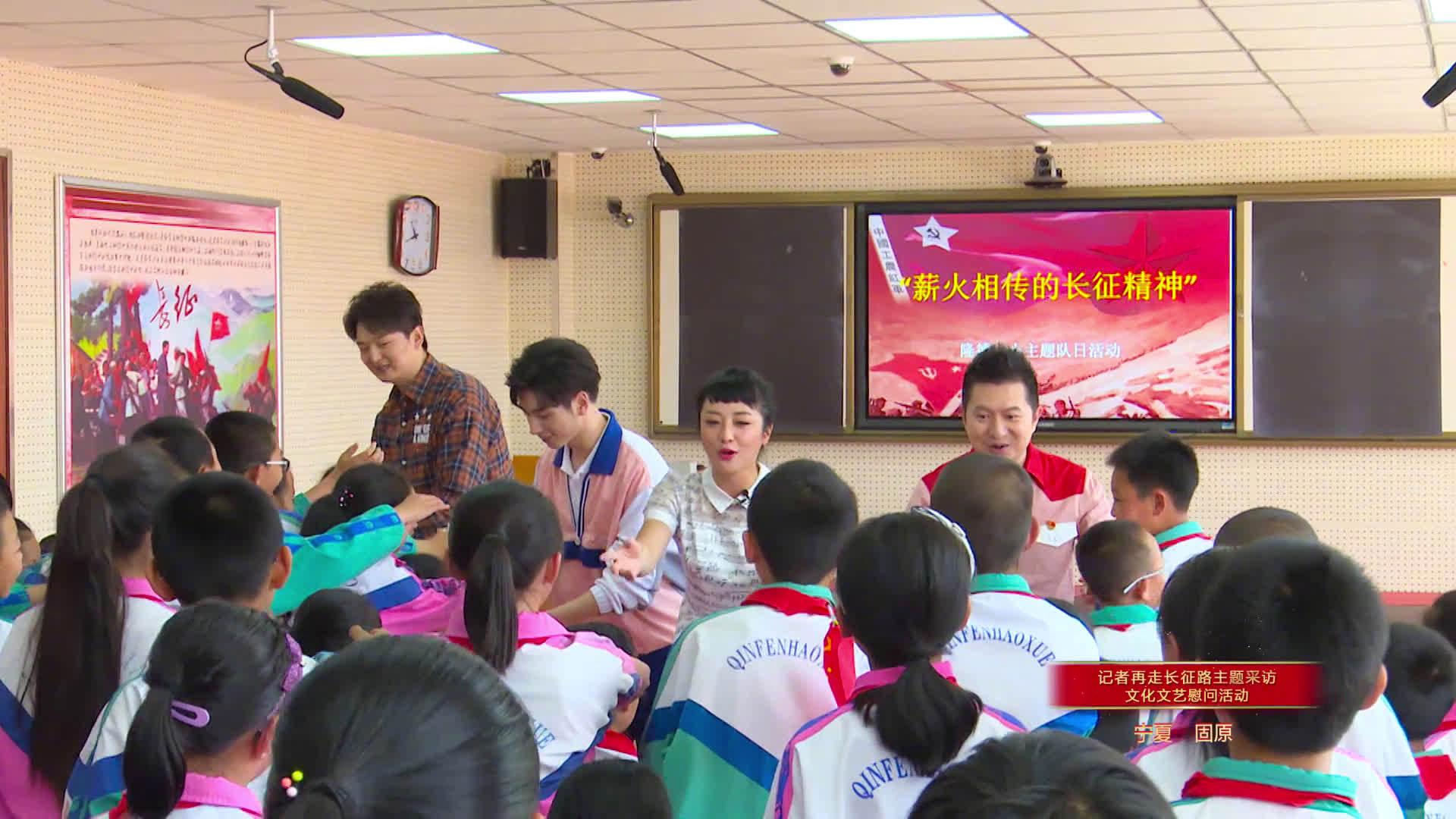 文化志愿者@杜悦 、绿泡泡、@蔡程昱 、@王凯歌剧演员 来到宁夏固原
