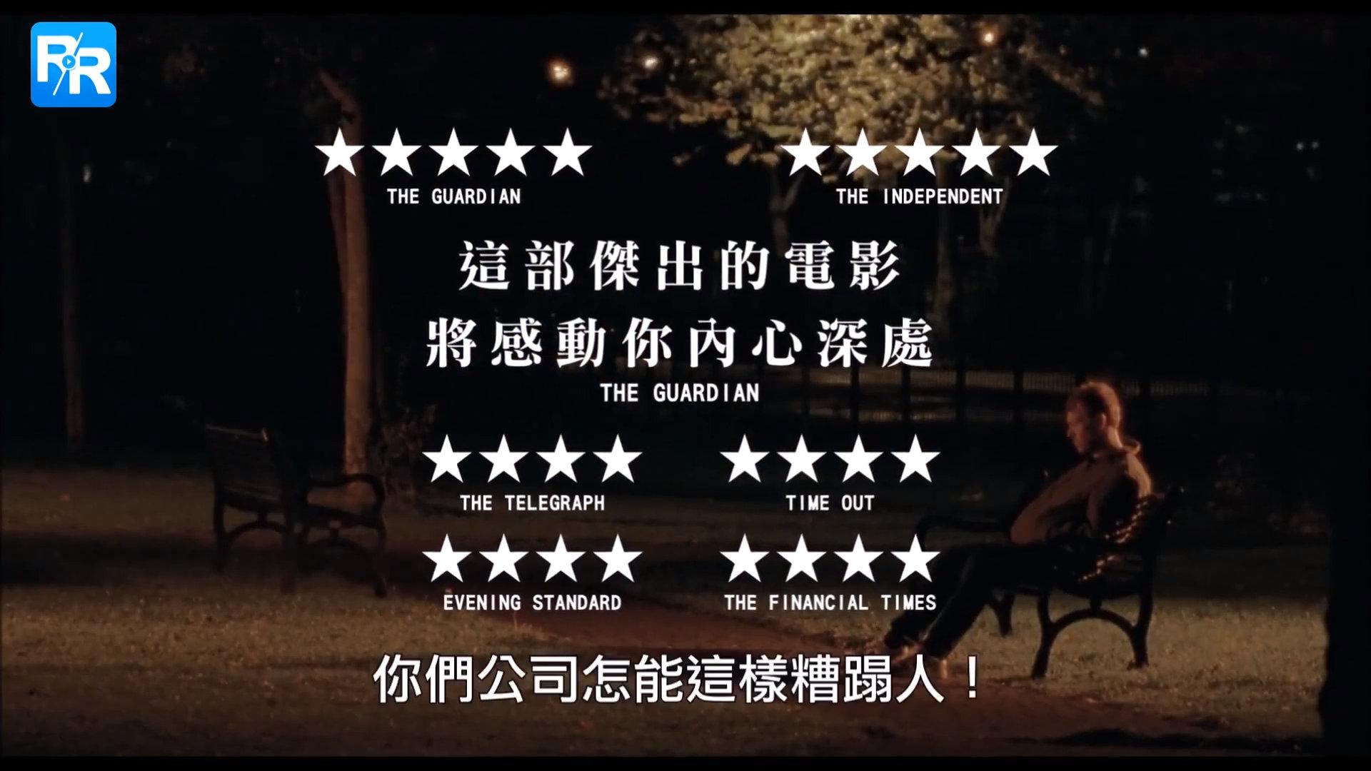 戛纳国际电影节金棕榈奖获得者肯·洛奇新片《对不起,我们错过了你》