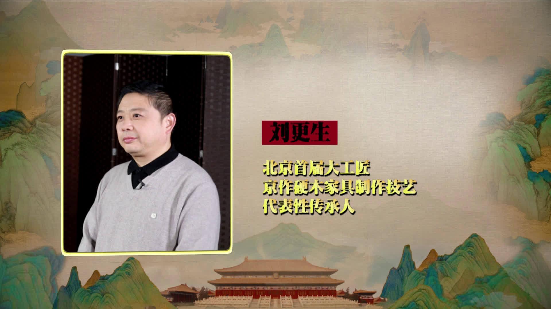 """""""太庙微课堂""""——""""国学体验官""""高鑫学习制作家具"""