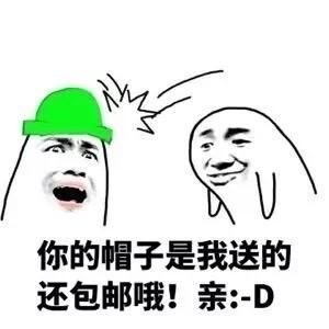 搞笑一大波绿帽表情,忍术,大绿帽之术图片