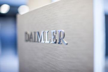 传戴姆勒欲增持北京汽车股份 已向高盛寻求帮助