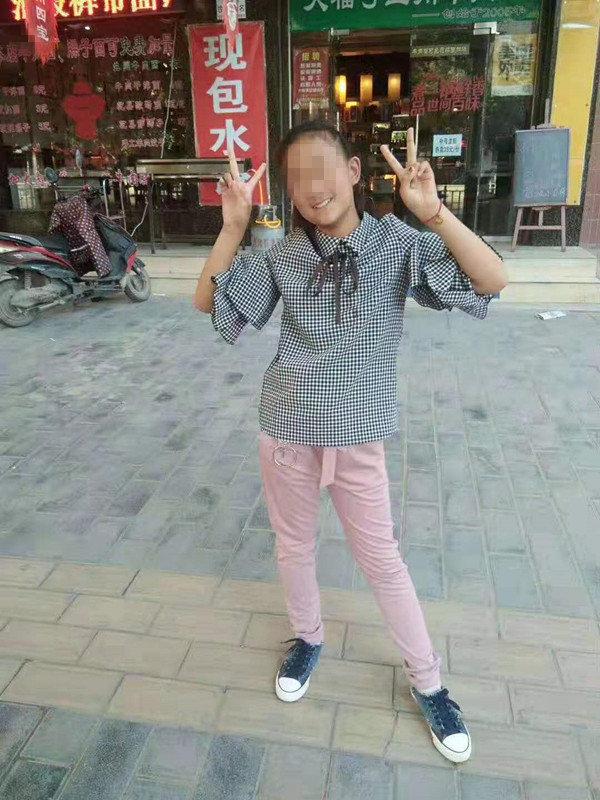 咸阳12岁失踪少女遇害 生父:她手机里有不良未成年人动漫图
